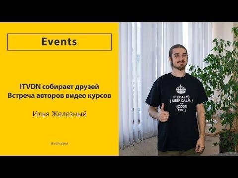 Рокер-программист Илья Железный рассказал о профессиональной жизни fullstack разработчика