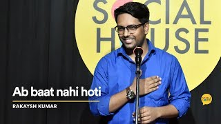 poetry about life in hindi