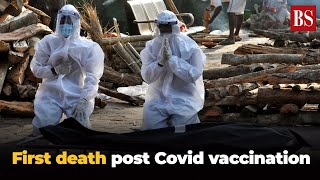 First death post Covid vaccination: Reason & an advice you shouldn't ignore