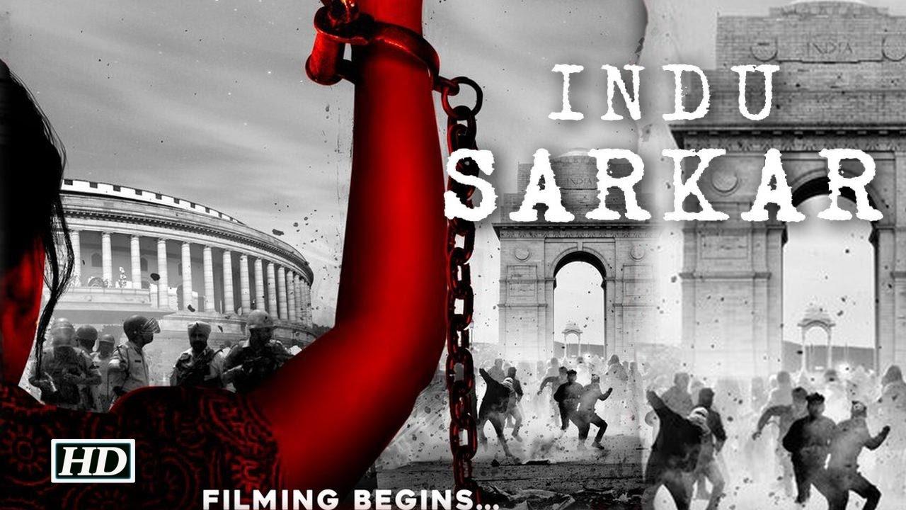 Indu Sarkar 1st Day Box Office Collection