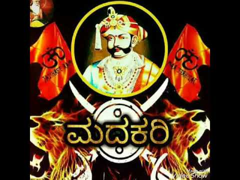 Valmiki DJ Kannada song