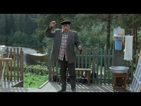 Любовь и Голуби - дядя Митя - Всё!
