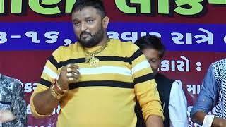 MER KARI DENE MOGAL.PIR RAMDEV NI ARTI. BY BHOJABHAI  BH