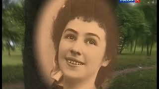Матильда Кшесинская. Фантазия на тему (1993)