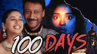 Gambar cover 100 Days (1991) Full Hindi Movie | Jackie Shroff, Madhuri Dixit, Laxmikant Berde, Moon Moon Sen