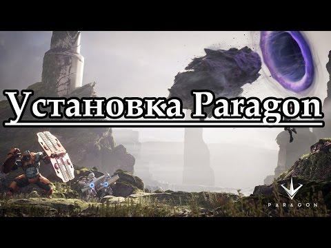 видео: Установка paragon
