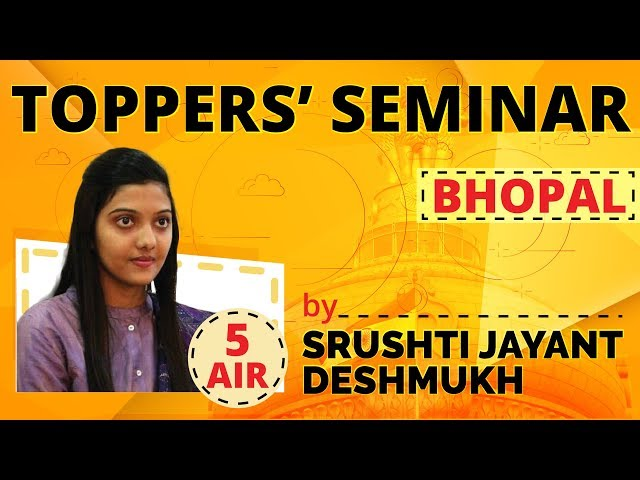 Toppers' Seminar in Bhopal | Coming Soon