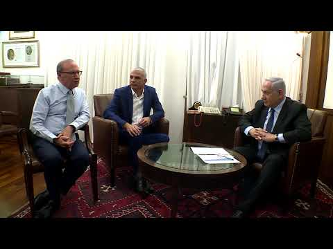 PM Netanyahu Receives Annual World Bank Doing Business Report