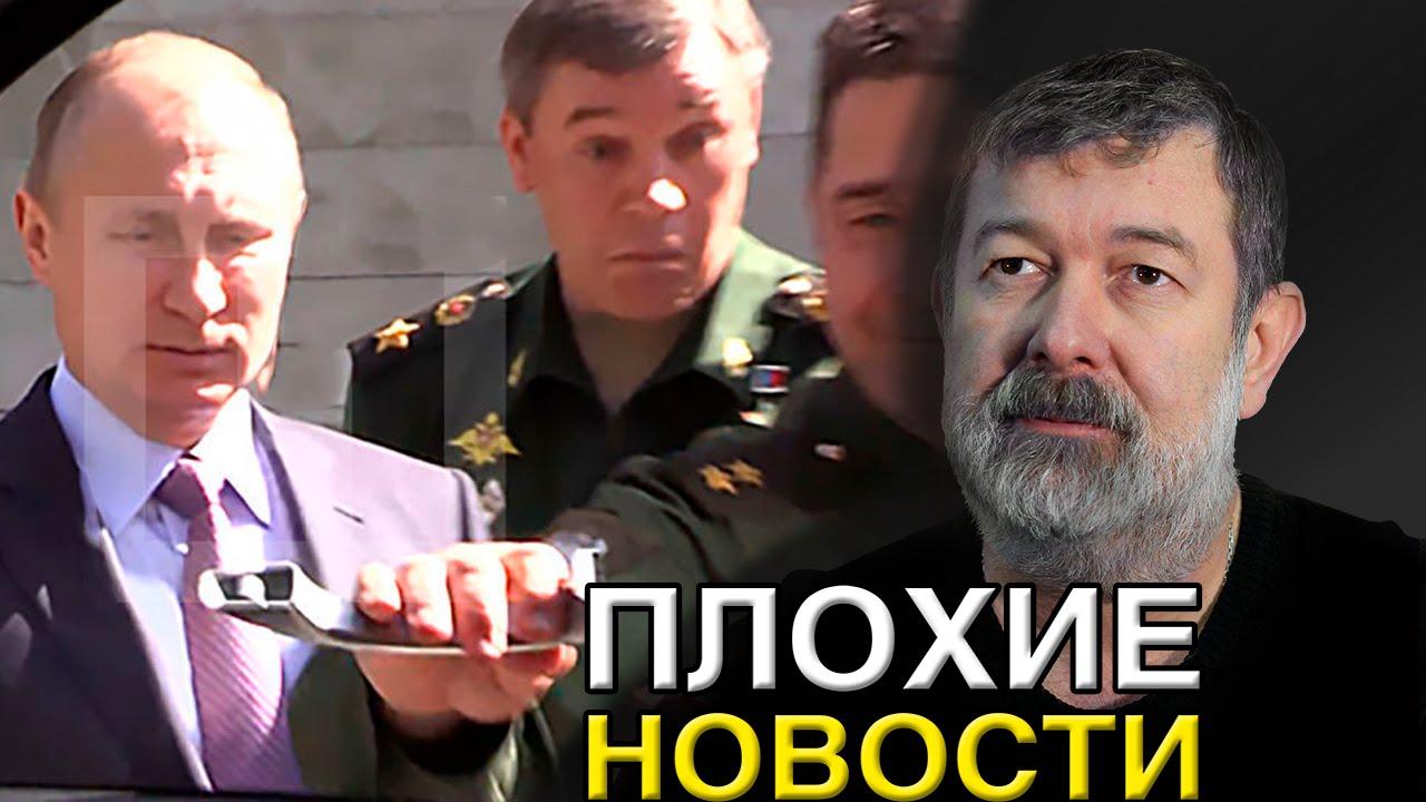 Новости донбасса россии