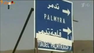 Первый канал использовал кадры из игры Arma 2 в сюжете о войне в Сирии
