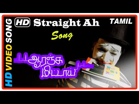 Orange Mittai Movie | End Credits | Vijay Sethupathi Calls Ramesh | Ashok Selvan | Straight Ah Song