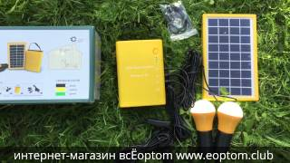 Система автономного освещения на солнечной батареи