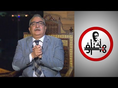 ا?براهيم عيسى: التدين ليس الجهامة  - 23:58-2020 / 5 / 24