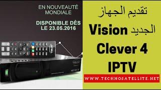 تقديم الجهاز الجديد Vision Clever 4 IPTV Unboxing