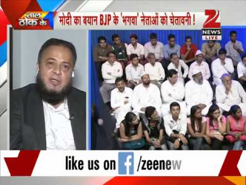 Narendra Modi defends Indian Muslims, says their patriotism cannot be questioned-Part 2