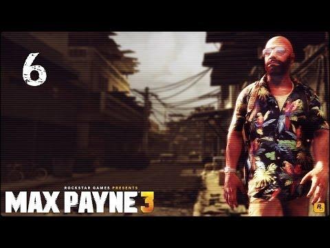 Прохождение Max Payne 3 (XBOX360) — Фавела не любит злых гринго #6