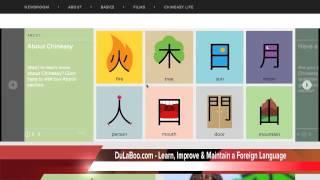 DuLaBoo S1U - Chineasy.ORG review thumbnail