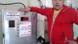 оборудование для авто моек самообслуживания http://pomoysam.com/(Благодаря доступности цен на оборудование и четырёхлетнему опыту, действующих авто моек в Украине и России..., 2012-09-23T14:54:51.000Z)