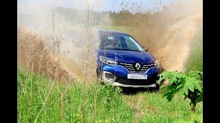 Новый Renault Kaptur 2020 в колее не пропадет. Тест драйв в глубокой грязи.