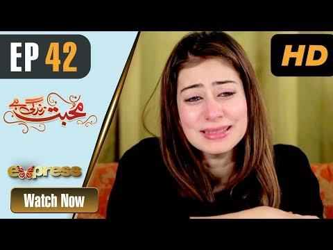 Mohabbat Zindagi Hai - Episode 42 - Express Entertainment Dramas