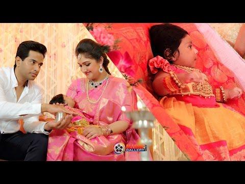 Sridevi Vijayakumar Baby Daughter Rupikaa Photos - Naming & Cradle Ceremony Images