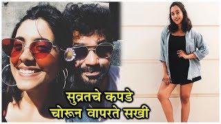 Sakhee & Suvrat After Marriage Fun | सुव्रतचे कपडे चोरून वापरते सखी | Dil Dosti Duniyadari