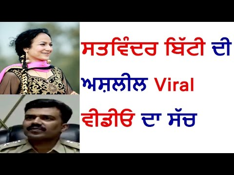Satwinder bitti viral video