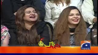 Khabarnaak | Ayesha Jahanzeb | 15th November 2019 | Part 04