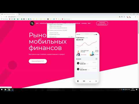 Вопрос: Как просмотреть сохраненные публикации в Reddit на Android устройстве?