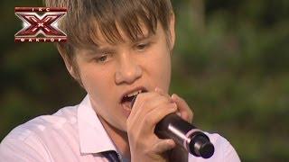 Даниил Рувинский - Feeling Good - Дома судей - Х-фактор 4 - 19.10.2013