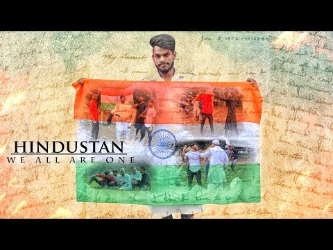HINDUSTAN - WE ALL ARE ONE | HINDU-MUSLIM | UNITY | HUMANITY | SHORTFILM | 26TH January special