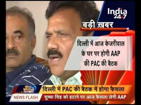 Jung-e-Awadh: AAP to remove Sucha Singh from party before Punjab elections 2017 today