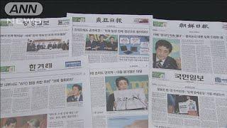 """日本の""""輸出規制""""発動に韓国「明白な経済報復」(19/07/04)"""