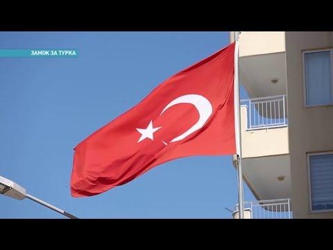 знакомства с иностранцами турки