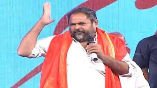 R. Narayana Murthy Emotional Speech - Errabus Movie Audio Launch - Dasari Narayana Rao