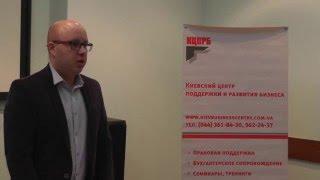 Смотреть видео договор о реализации туристского продукта образец