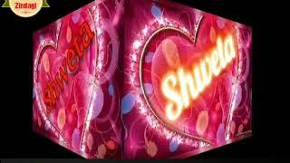 Shweta love you jaan