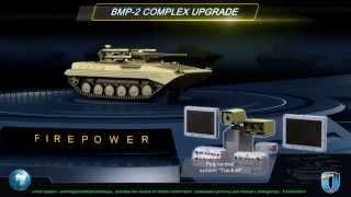 Ukrainian Upgrade Bmp-2
