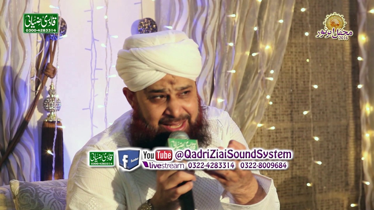 Mere Hussain Tujhe Salam | Owais Raza Qadri | Melad Road Faisalabad By Qadri Ziai Sound