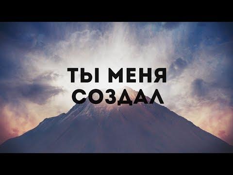 Валерий Шибитов - Только Ты | караоке текст | Lyrics