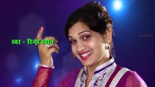DJ Bajale Bhai - Mai Sabse Badi Hai Tu  , Riza Khan & Bali Thakre
