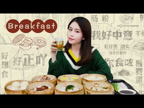 E50 It's steaming HOT! Welcome to Ms Yeah's Dim Sum Banquet |Ms Yeah