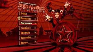 red Alert 3 Uprising-Первоначальный обзор