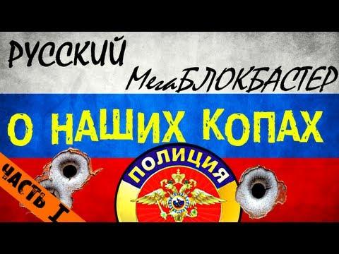 Мужской сезон бархатная революция саундтрек