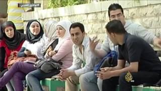 صرخة طلابية في قلب عمان