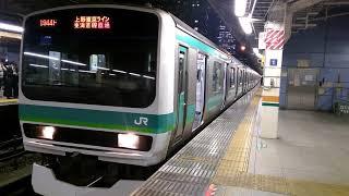 常磐線からの品川行き、東京駅発車。