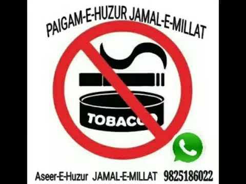 No TOBACCO🎙️Huzur Jamal-E-Millat Ka Paigam