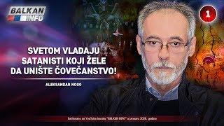 INTERVJU: Aleksandar Nogo - Svetom vladaju satanisti koji žele da unište čovečanstvo! (26.1.2020)