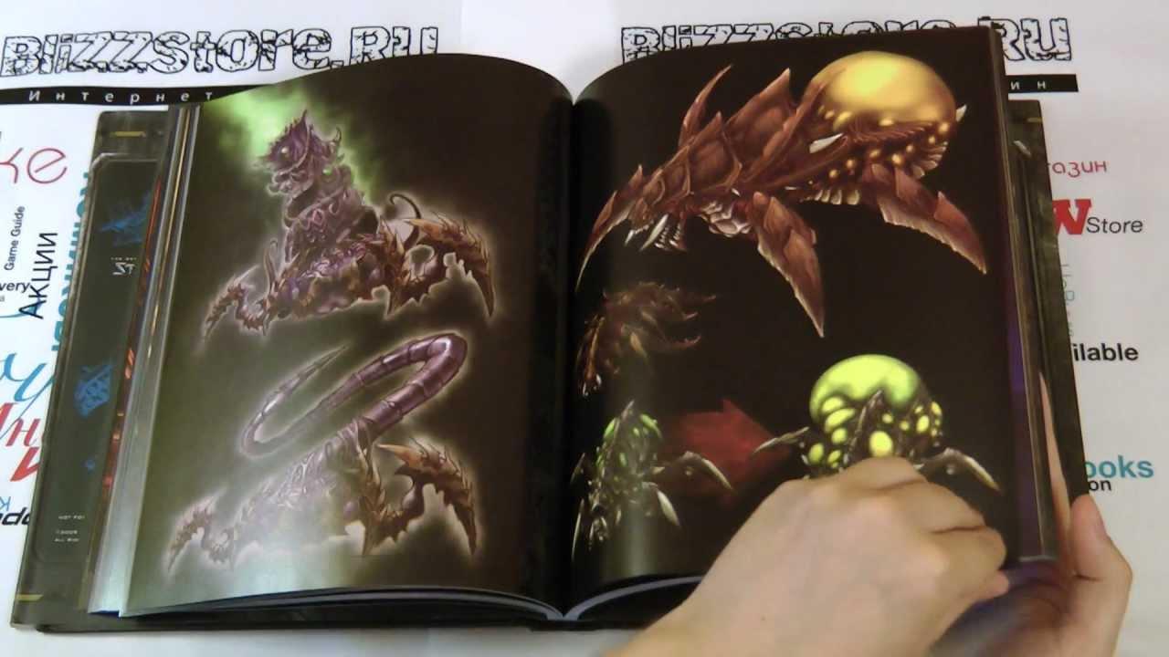 Starcraft 2 Art Book Pdf