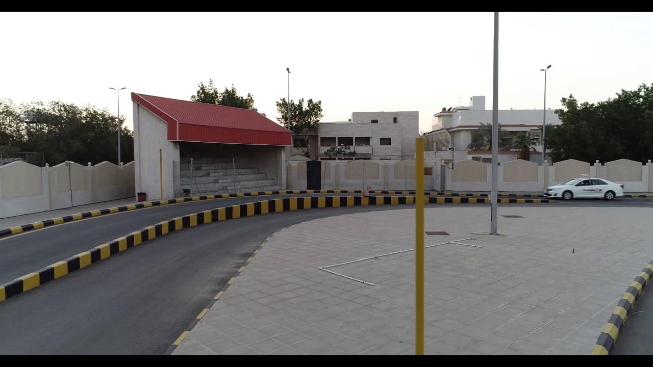شركة مدارس دلة لتعليم قيادة السيارات Youtube